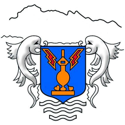 Mairie de Froges (38190)